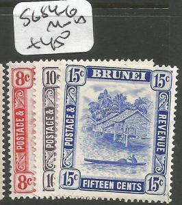 [SOLD] Brunei SG 84-6 MNH (8clz)
