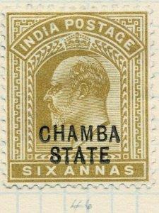 india chamba states- sg 36 -  lmm