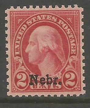 UNITED STATES  671  MNH,  1929 ISSUE OVERPRINTED IN BLACK