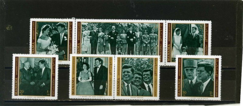Manama MNH Set Of 7 John F. Kennedy 1971