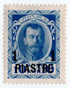 (I.B) Imperial Russia Postal : Black Sea 10pi on 10k OP