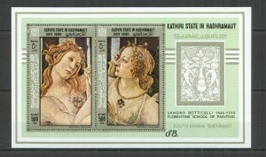 NW0091 SOUTH ARABIA FLORENTINE ART PAINTINGS SANDRO BOTTICELLI MICHEL 16€ BL MNH