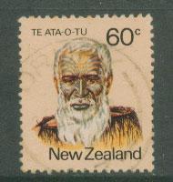 New Zealand  SG 1236 VFU