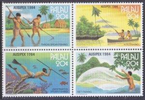 1984 Palau 55-58VB Sea fauna