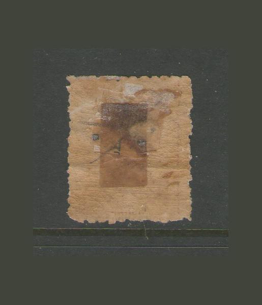 North Borneo 1883 Sc 1 MH