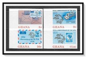 Ghana #512-515 UPU Issue Imperf Set MNH