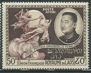 1952 Laos Air Mail Scott Catalog Number C6 Unused Lightly Hinged