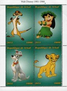Chad 2014 Walt Disney Lion King Simba Lady & Tramp Cartoons 4v Mint S/S. (#109)
