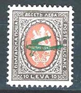 Bulgaria C3 (H)
