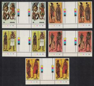Kenya Ceremonial Costumes 2nd series 5v Gutter Pairs Traffic Lights SG#329-333
