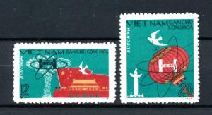 [92120] North Vietnam 1967 First H-Bomb Test Dove  MNH