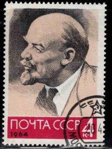 Russia Scott 2890 Used CTO Lenin stamp