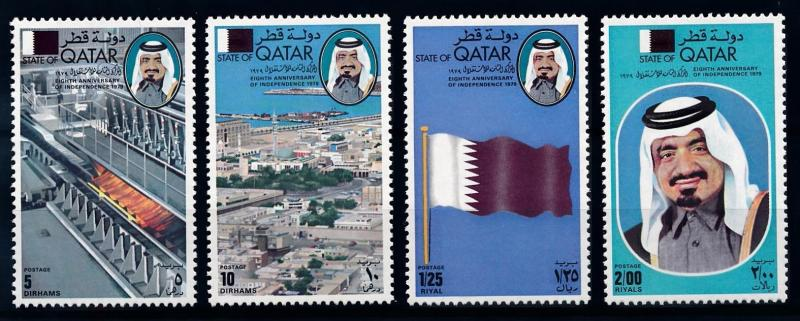 [68274] Qatar 1979 8th Anniv. Of Independence  MNH