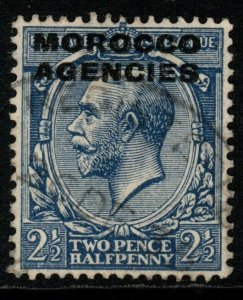 MOROCCO AGENCIES SG58a 1925 2d BLUE FLAT END TO S VAR USED