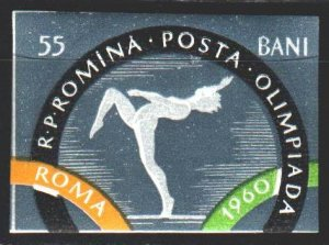 Romania. 1960. 1854B from the series. Rome Summer Olympics. MNH.
