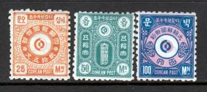 Korea - First Issue (Unissued) MINT Hinged - cv$58.00