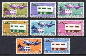 MALDIVES — SCOTT 221-228 — 1967 HULULE AIRPORT SET — MNH — SCV $19.50