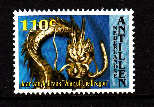 Netherlands Antilles MNH Scott #921 110c Year of the Dragon