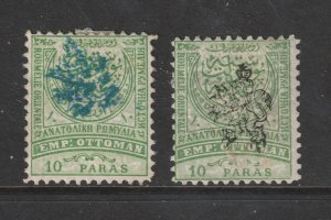 Eastern Roumelia x 2 MH lion overprints 3 toes?? see scans