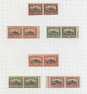 PARAGUAY 1905-10 LION & PALACE Sc 91-128 PROOFS COLLECTION 19 SINGLES & 29 PAIRS