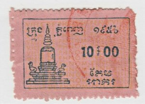 Cambodia Revenue Fiscal Stamps 6-24-21- extra nice - scarce