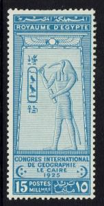 Egypt SC# 107, Mint Lightly Hinged, sm Hinge Remnant, Light Line - Lot 011817