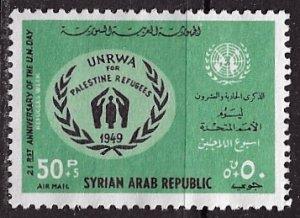 Syria ~ Scott # CB10 ~  Unused ~ No Gum