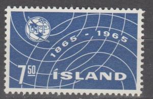 Iceland #371 MNH F-VF (SU1701)