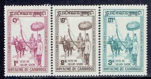 Cambodia, Scott #79-81; Ceremonial Plow, MH