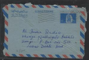 QATAR (P2601BB)  SHEIKH 60DH AEROGRAM TO INDIA