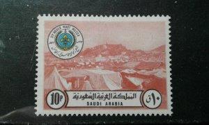 Saudi Arabia #638 MNH e1911.5588