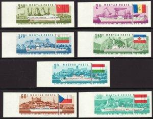 1967 Hungary 25th Session Danube Comm. imperf set MNH Sc# 1828 / 1834 $250.00