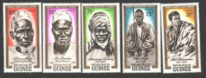 Guinea. 1962. 138-42. Guinean National Heroes. MNH.