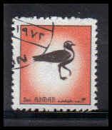 Bahrain Used Fine D36937