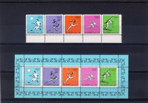 Ajman 1972 SAPPORO OLYMPIC GAMES Strip of 5 Set + S/S  MNH