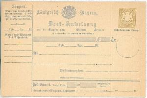GERMANY \  BAYERN -  MONEY ORDER Post-Anweisung - # A6