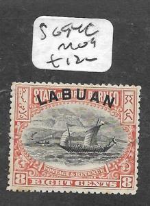 LABUAN (PP0204B) 8C BOAT SG 94C  MOG