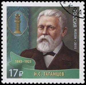 Russia. 2015. N.S. Tagantsev (1843-1923) (CTO) Stamp