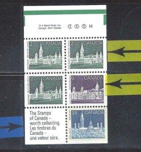 CANADA 1988 BKLT PANE MUTIPLE PRINT FLAWS SCOTT 1188a VF MINT NH (BS19026)