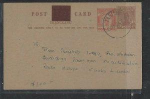 MALAYA  PERAK  COVER (P0605B) 1957 SULTAN 6C PSC KAJANG TO SINGAPORE ICSC #10