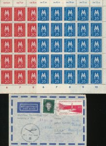 East Germany Covers Blocks Cards (Appx 30 Items) (Ad 198