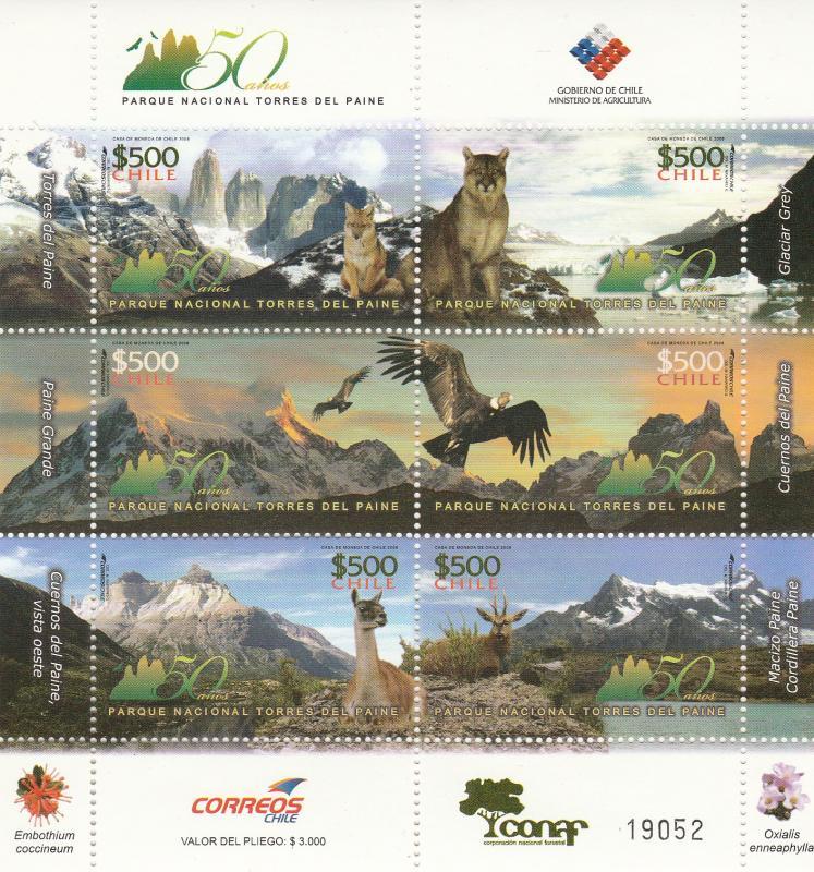 Chile #1516  MNH  CV $9.00 (A17416L)