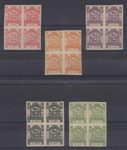 BC NORTH BORNEO 1887-92 Sc 35-36, 38, 40 & 42 IMPERF BLOCKS OF 4 MNH CV$400.00