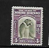 NORTH BORNEO, 196, MINT HINGED HINGE REMNANT, PROBOSCIS MONKEY