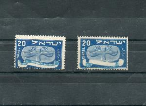 Israel Scott #13 Pair of Singles Severely Misplaced Ribbon Upward and Downward!