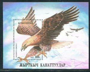Kyrgystan 1950 Sc 87 Birds