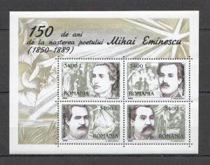 RM309 2000 ROMANIA MIHAI EMINESCU NATIONAL POET BL312 MNH