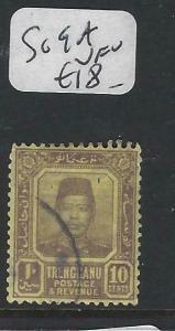 MALAYA TRENGGANU   (P1704B)  SULTAN 10C   SG9A   VFU