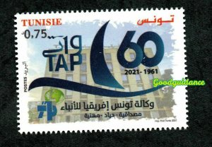 2021- Tunisia- 60th anniversary of the creation of TAP News Agency- Set 1v.MNH**