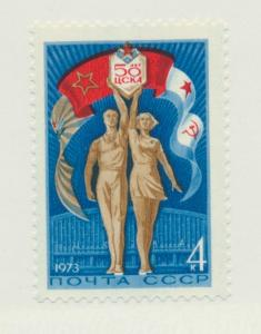 Russia Scott #4063, Mint Never Hinged MNH, Soviet Army Sports Society Issue F...